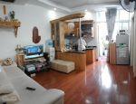 Bán căn hộ chung cư tại Đường Đình Thôn - Nam Từ Liêm